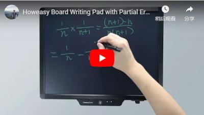 Partial Erase 기능을 갖춘 Howeasy Board Writing Pad